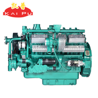 KAI-PU KPV840 4 Stroke Water Cooled Diesel Engine Generator Set