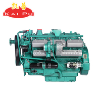 KAI-PU KPV550 12V 550KW Diesel Fuel Water Cooled 4 Stroke Diesel Engines