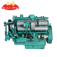 KAI-PU KPV780 New Motor 4 Stroke Design Diesel Engine Generator Set