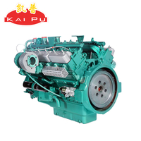 KAI-PU KPV630 Water Cooled 4 Stroke Turbocharger Diesel Engine