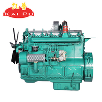 KAI-PU 6135AZD-1 Water Cooled Generator Set Use 6 Cylinder Diesel Engine