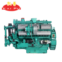 KAI-PU KPV970 12 Cylinder Electric Start 4 Stroke Diesel Engine Generator Set