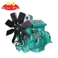 KAI-PU KP250 High Quality Electric Starting Water Cooled Turbocharged Diesel Engine