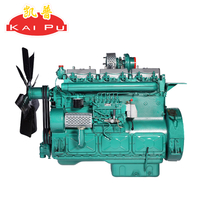 KAI-PU KP441 441KW 6 Cylinder Water Cooled Diesel Engine Generator Set