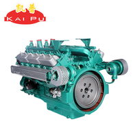 KAI-PU 12V135AZD High Performance 1500/1800rpm Water Cooled Diesel Engines Generator Set