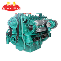 KAI-PU KPV660 660KW High Speed Diesel Engine Generater Set
