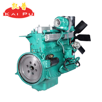 KAI-PU KP350 4 Stroke 6 Cylinder New High Quality Electric Starting Diesel Engine Generator Set